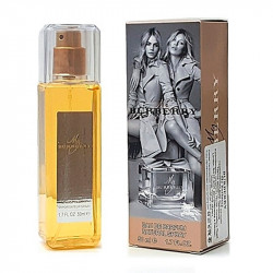 Burberry My Burberry (50ml)
