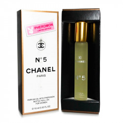 Chanel No.5 (10ml)